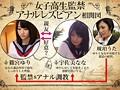 篠宮ゆりと宇佐美なながアナルとマンコで繋がるレズビアンの世界