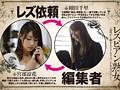 レズビアン熟女~40代から始まるディープでハードなレズビアン~ 宮部涼花 翔田千里 10