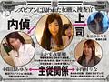 レズビアンに囚われた女潜入捜査官 かすみ果穂 篠田あゆみ 10