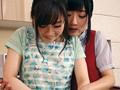 人妻を虜にする 寸止め淫語レズビアン 新山沙弥 大槻ひびき 9