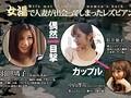 女湯で人妻が出会ってしまったレズビアン 羽田璃子 松井優子 画像10