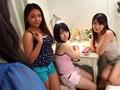 [BBAN-066] 今日から私たちレズビアン3姉妹