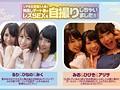(bban00068)[BBAN-068] リアル女友達3人組が仲良しデート後のレズSEXを自撮りしちゃいました!! ダウンロード 10