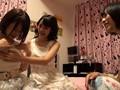 (bban00068)[BBAN-068] リアル女友達3人組が仲良しデート後のレズSEXを自撮りしちゃいました!! ダウンロード 2