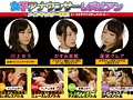 ビビアンTV Presents 女子アナウンサーレズビアン〜メインキャスター争奪!エース女子アナガチレズバトル〜 10