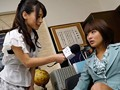 ビビアンTV Presents 女子アナウンサーレズビアン〜メインキャスター争奪!エース女子アナガチレズバトル〜 5
