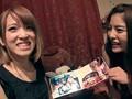 [BBAN-082] 月島ななこと椎名そらのガチレズカップルが自宅にファンを集めて「レズ解禁」オフ会ドキュメント!!