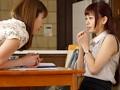 (bban00097)[BBAN-097] ノンケ女教師とビアン妻 昼下がりの家庭訪問レズビアン ダウンロード 1