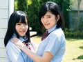 「控えめだけど、敏感なふくらみ。」制服女子校生レズビアンAA(ダブルエー) 江奈るり 宮沢ゆかり 9