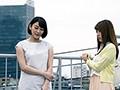 背徳の関係<コネクション>、オフィスレディレズビアン 西野翔 本田岬 1