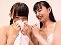 本物レズビアンの女の子 レズ作品限定AVデ...のサンプル画像 6