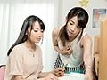 [BBAN-148] 家庭教師レズビアン 教え子にレズ調教されてしまった私…。 紗々原ゆり 大島美緒