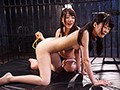 [BBAN-151] アナル志願ドM少女とハードレズ愛好女による尻穴拡張レズビアン 舞園かりん 浜崎真緒