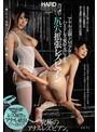 アナル志願ドM少女とハードレズ愛好女による尻穴拡張レズビアン 舞園かりん 浜崎真緒