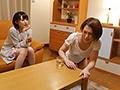 家の中に潜む影 知らない女に襲われて… ~レズビアンに狙われた若妻~ 君島みお 森沢かな 5