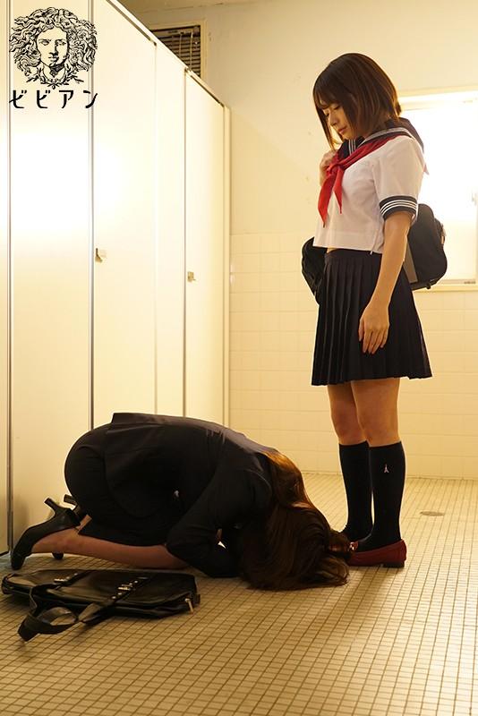 『作品名:女教師レズビアン雌奴』のサンプル画像です