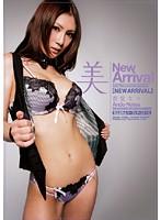 (bbi008)[BBI-008] NEW ARRIVAL 杏堂なつ ダウンロード