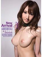 (bbi010)[BBI-010] NEW ARRIVAL 瀬名アスカ ダウンロード