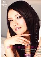 (bbi00112)[BBI-112] 憧れのキス魔お姉さんに襲われた! 緋咲アンナ ダウンロード