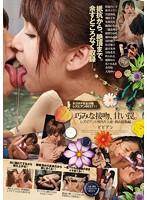 (bbss00003)[BBSS-003] 巧みな接吻、甘い罠。レズビアンに堕ちた人妻・熟女総集編 ダウンロード