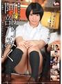 素敵なカノジョ 阿部乃みく 不思議系ショートカット美少女のぶっかけごっくん調教せっくす
