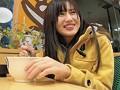 同級生は●校生!?18才で退学した前●敦子似の家出少女フライングデビュー!! 3