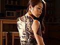 [BDA-024] 全身タトゥーの女 北条麻妃