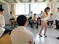 緊縛女教師 恥辱の教室 波多野結衣 5