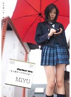 「memories 〜女子校生とビデオ日記〜」のパッケージ画像