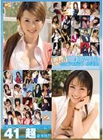 「青春BEST!! 41タイトルまるごとお届け!8時間!!」のパッケージ画像