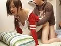 家庭教師 誘惑のキス 10