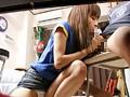 家庭教師 誘惑のキス 6