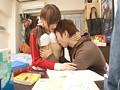 家庭教師 誘惑のキス 7
