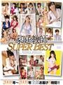家庭教師 SUPER BEST2008年~2009年 全部お届け8時間!!