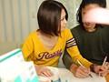 家庭教師 微笑みのショートカット 優希 1