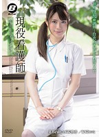 BF-271 - Geneki Nurse Creampie Documentary