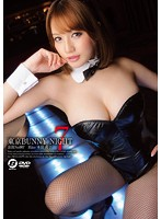 「東京BUNNY NIGHT 7 本田莉子」のパッケージ画像