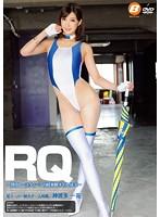 「RQ~現役レースクィーンの超美脚オイルSEX~ 神波多一花」のパッケージ画像