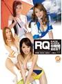 RQ RACEQUEEN8時間BEST