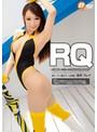 RQ~美爆乳レースクィーンの流出中出しFUCK!~ 蓮実クレア