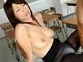ドキュメント現役女教師 誘惑課外授業 篠田あゆみ 8