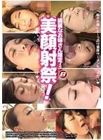 (bf00452)[BF-452] 綺麗なお姉さん限定!美顔射祭! ダウンロード