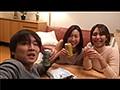 彼女が四日間家族旅行で不在の間、彼女のお姉さんと夢中で中出ししまくった 松下紗栄子 画像1