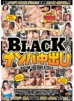 (bfal001)[BFAL-001] BLACKナンパ中出し ダウンロード
