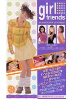 girlfriends AYANA MADOKA EMI YURI ダウンロード