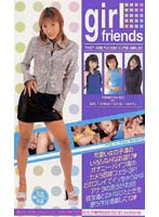 (bfs002)[BFS-002] girifriends MAI ANNA CHIE MAYU ダウンロード
