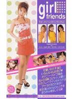 「girlfriends AYA NARUMI NANA SATOMI」のパッケージ画像