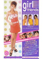 (bfs004)[BFS-004] girlfriends AYA NARUMI NANA SATOMI ダウンロード