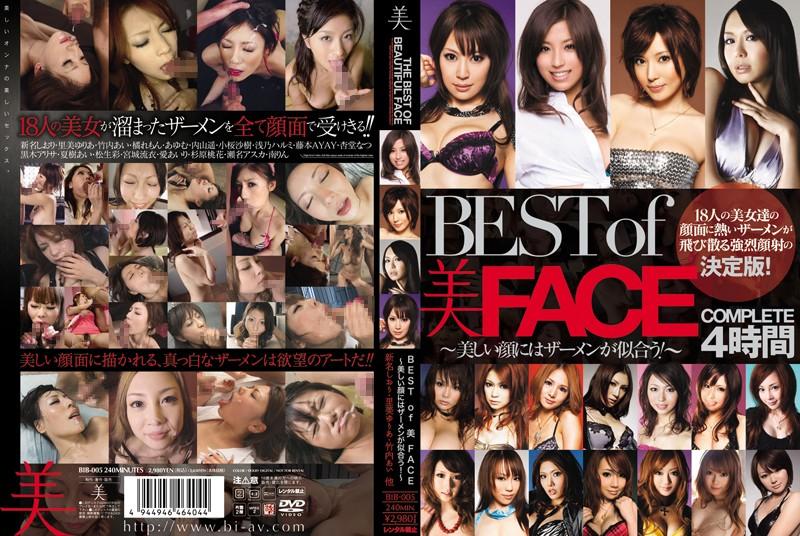 BEST of 美FACE 〜美しい顔にはザーメンが似合う!〜