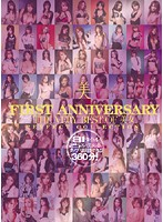 美 FIRST ANNIVERSARY THE VERY BEST OF 美女  PERFECT COLLECTION